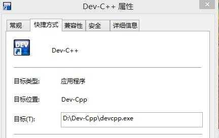 DEVc++中申请动态二维数组的问题!例如有时输入2就能正常Return输入别的就不行呢?