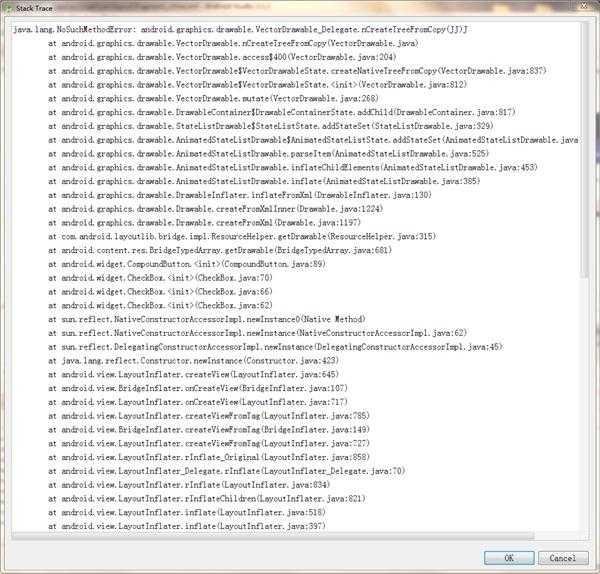 Android设计页面放了CheckBox不能正常显示!诸如此类的现象出现时什么原因造成的