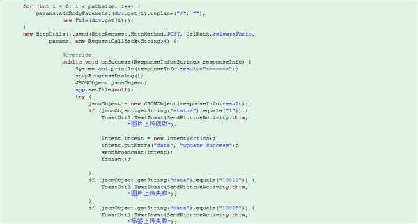 Android图片批量上传怎么保证上传顺序