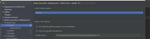 问一下怎么更改AndroidStudio默认新建工程的时候的gradle版本
