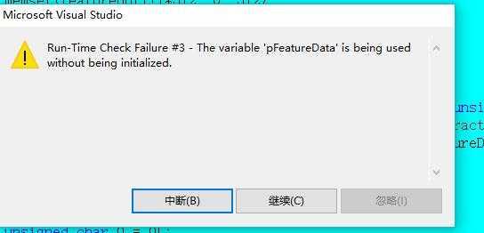 关于c++输出参数问题。这个参数怎么初始化