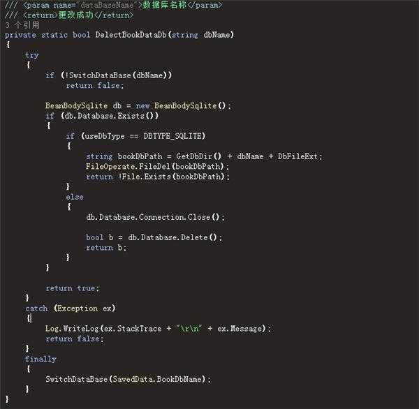 winform使用EF框架,codefirst创建数据库成功,创建表失败(sqlite)
