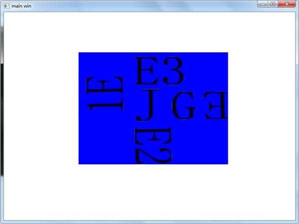 关于opengl 2d纹理贴图 背景透明的问题