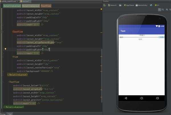 """Android布局问题实现""""一二一""""布局"""