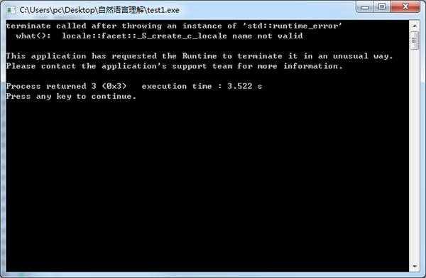 C++处理中文字符遇到的问题