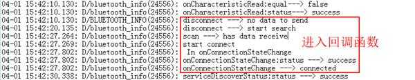 android ble 中使用connectGatt()进行连接,没有进入onConnectionStateC