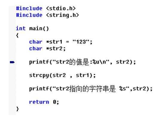 C程序疑问解答 ——可怕的野指针