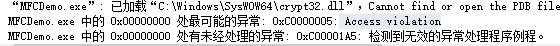 0x00000000 处有未经处理的异常: 0xC00001A5: 检测到无效的异常处理程序例程