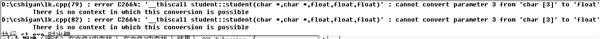 c++类上编程出错问题