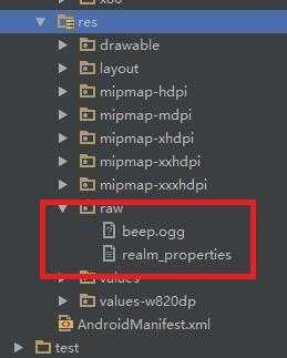 InputStream is=resources.openRawResource(R.raw.hubin);中