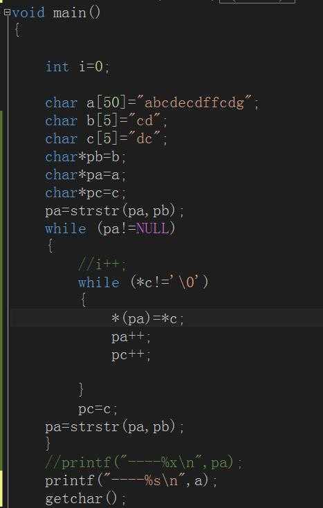 各位问一下这段代码哪里错了