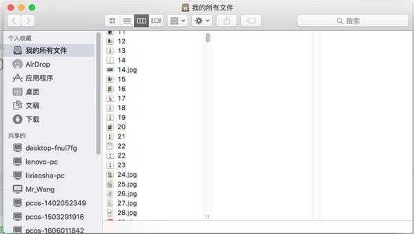 Mac开发中,问一下怎么样编码实现操作finder打开指定目录,谢谢