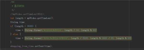 Android int类型转成00:20这样的时间长度