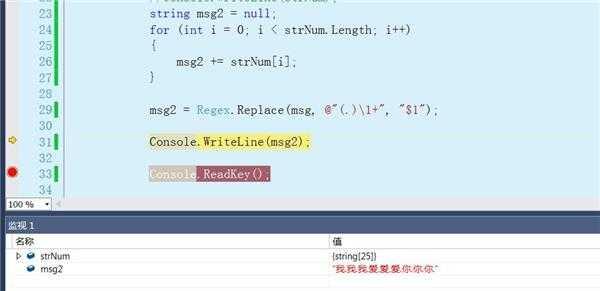 话题:学习交流C#中字符串的正则表达式之反向引用、分割