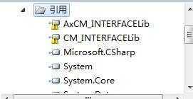 """未能找到类型""""AxCM_INTERFACELib.AxCM_Interface""""。请确保已引用包含此类型的程序"""