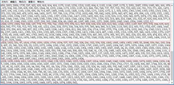 C++怎么样读取CSV文件的一行多个数据