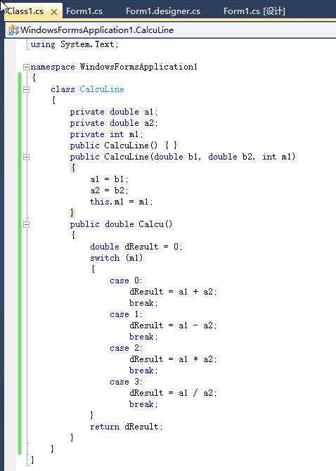 求main函数怎么加,加在哪?(面向对象的计算器)