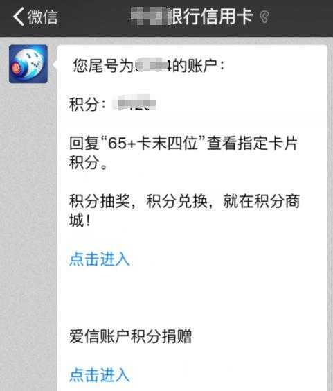 微信的客服接口 在发送文本信息时 怎样带上 跳转链接