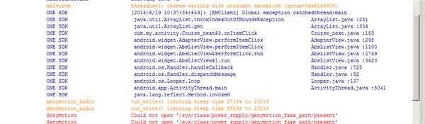 eclipse 自带的LogCat 调试控制面板不出现错误提示,怎么办?(开发Android)
