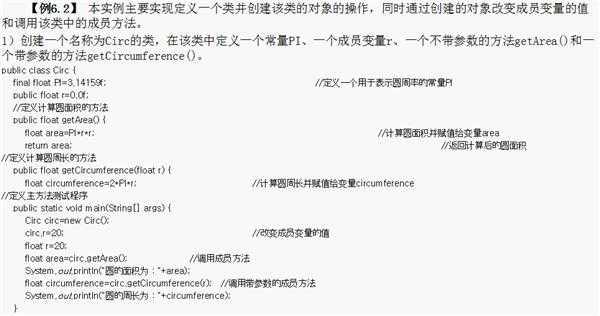 java问题____无法解析的编译问题: