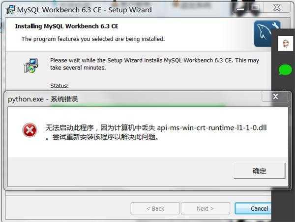 关于mysql Workbench 6.3 CE