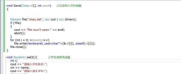 vs2013 编译c++ 显示未定义标识符