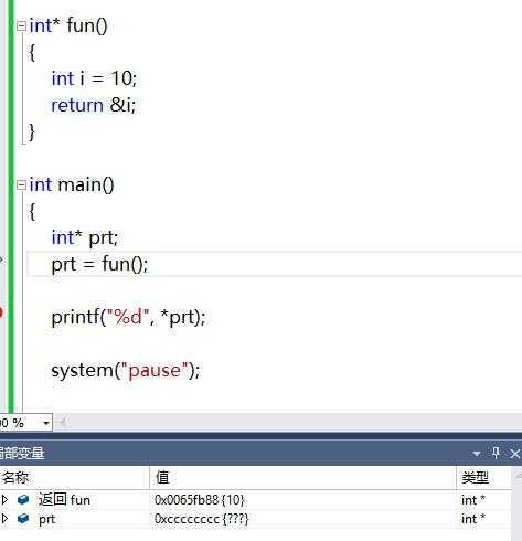 在其他函数中引用另一个函数中的局部变量 会有什么问题呢