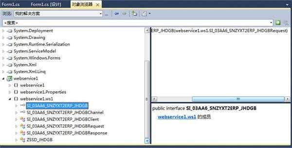 诚心请教:C#调用这个WebService的解决方法(结构体数组参数)