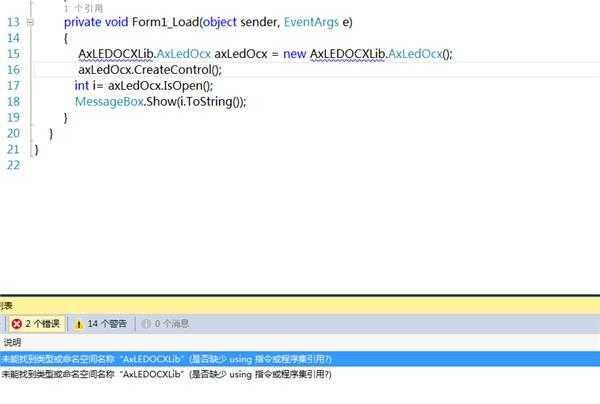 """c# 调用ocx控件引用 Aximp.exe生成的dll,提示""""未能找到类型或命名空间名称""""AxLEDOCXL"""