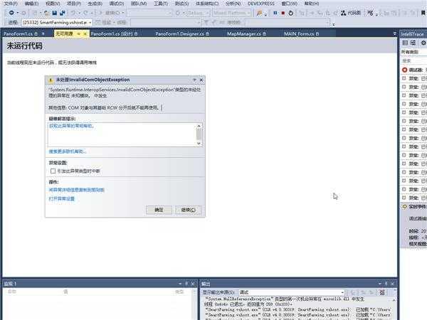 关于本人编写的OCX控件,在C#调用后出现:COM 对象与其基础 RCW 分开后就不能再使用的错误