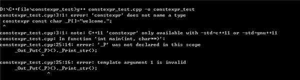关于constexpr的问题