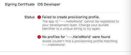 Xcode8中的一些问题