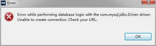 求指点!数据库连接问题