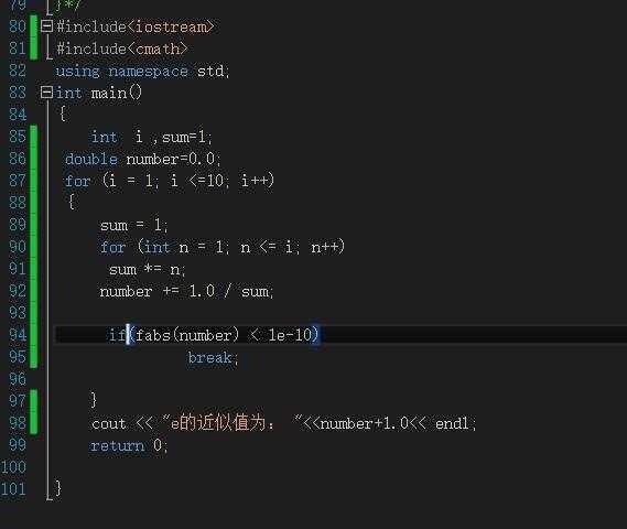 c++简单编程问题:怎么小数后面的精度无法随条件改变而改变