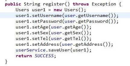 user.getUsername(); 空指针异常