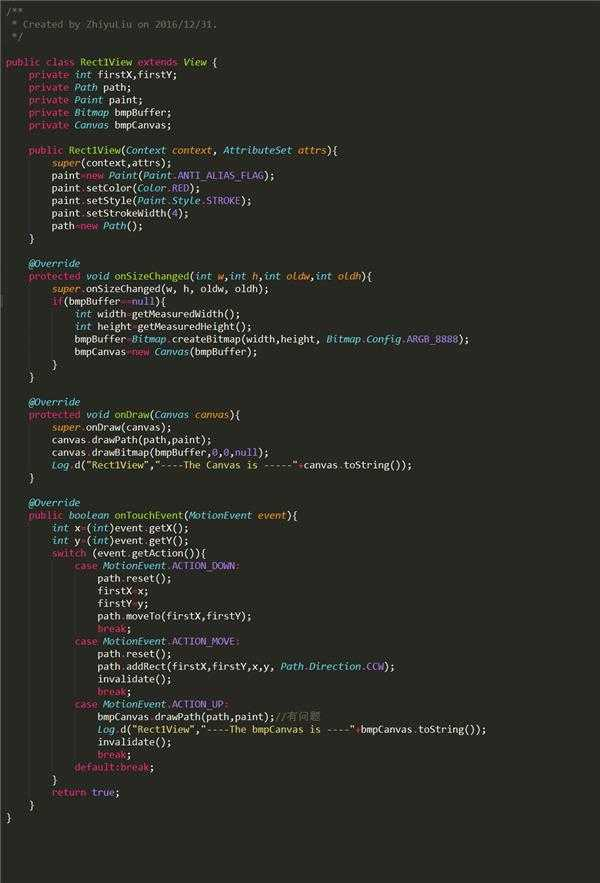 关于《Android自定义组件开发详解》绘图App例子的问题