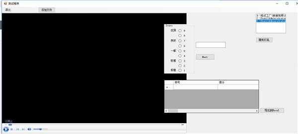 VS2015中使用Windows Media Player无法播放HEVC标准的MP4视频,求帮助