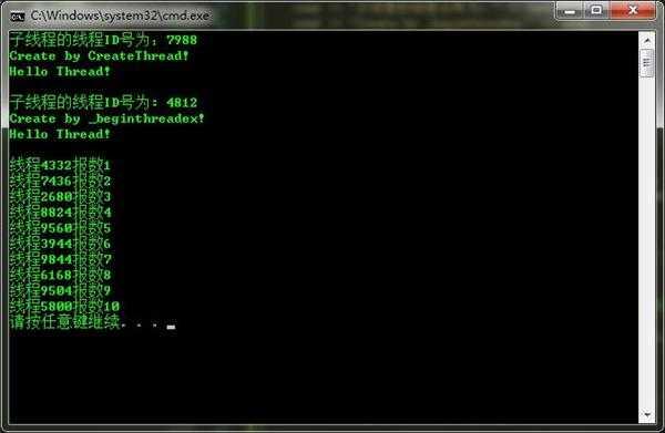 多线程中,相同功能的代码,C和C++给出的结果不同