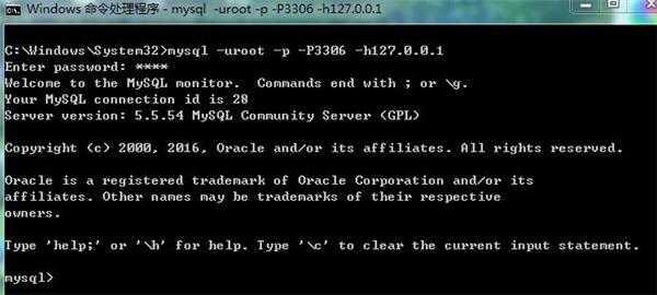 workbench SSL not enable