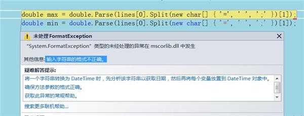 话题:学习交流C#读取本文文件中内容出错