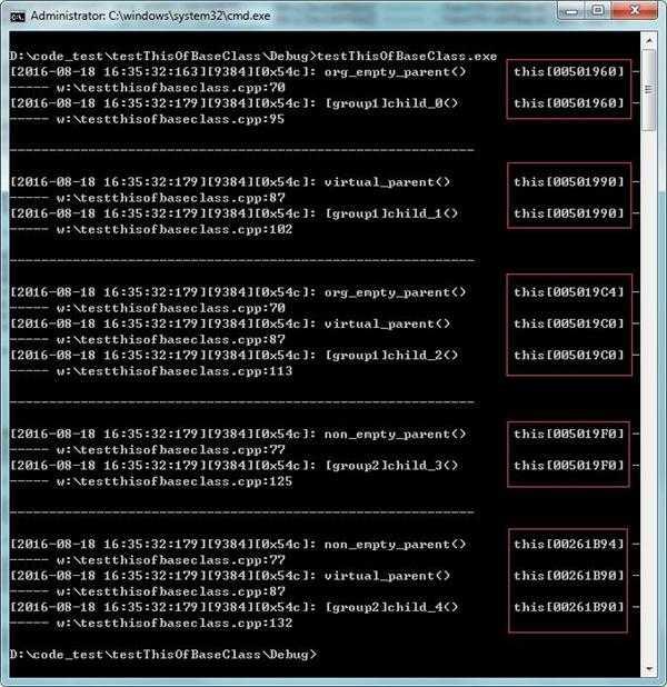 C++ 多继承 父类是虚基类和非虚基类时 父类指针值问题
