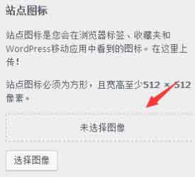 WordPress 移动端适配AMP页面问题-logo 和 image