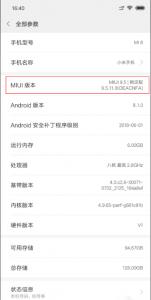 小米手机红米4A解锁BL线刷global MIUI 问题记录