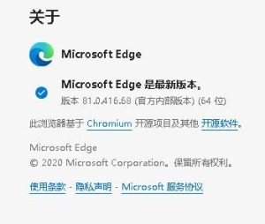 放弃Google Chrome,改用Microsoft Edge的Chrome版本