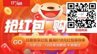 京东618-瓜分千万红包